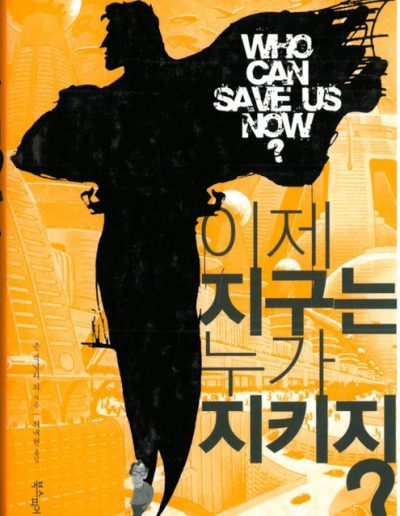 Who-Can-Save-Us-Now-Korea